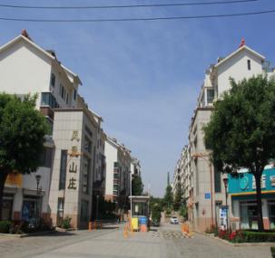 青州市凤凰山庄小区