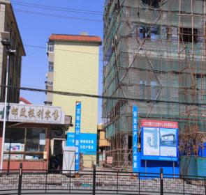 青州市邮政局办公楼