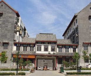 青州市中所安置区