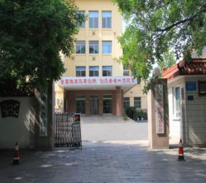 青州市教育局