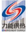 山东力能供热设备有限公司